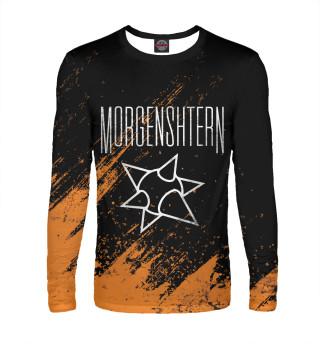 Моргенштерн