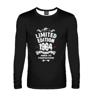 1964-Ограниченная серия. Советское качество.