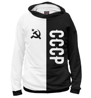 Мужское худи СССР Black&White