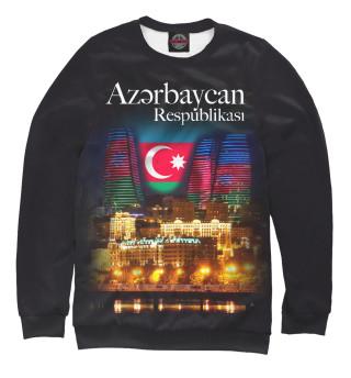 Женский свитшот Азербайджанская Республика