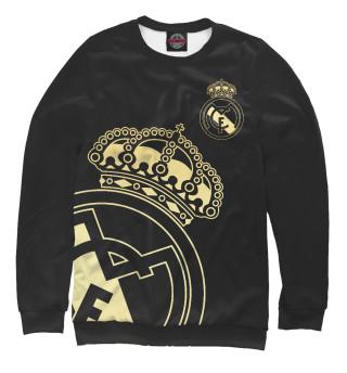 Мужской свитшот Реал Мадрид