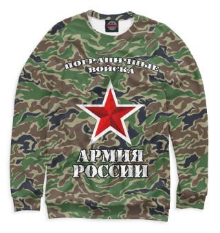 Мужской свитшот Пограничные войска