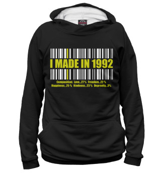 I MADE IN 1992