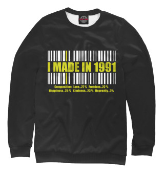 I MADE IN 1991