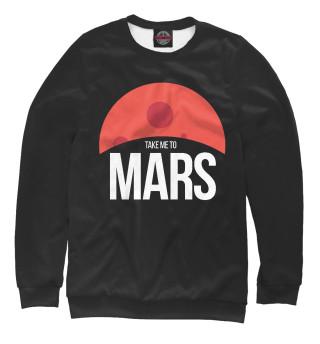 Свитшот для девочек Отвези меня на Марс