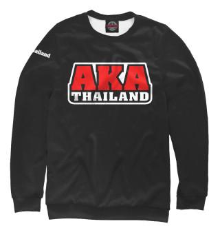 Мужской свитшот АКА Тайланд