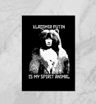 Putin - Spirit Animal