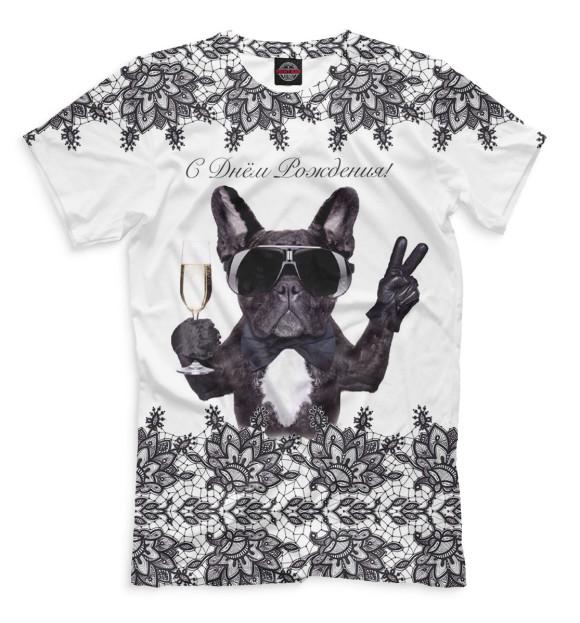 Мужская футболка с изображением С днем рождения! цвета Серый