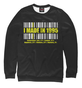 I MADE IN 1995