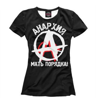 Женская футболка Летов анархия