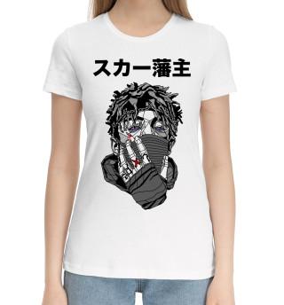 Женская хлопковая футболка Scarlxrd