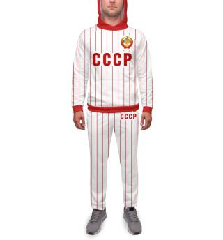Мужской спортивный костюм СССР