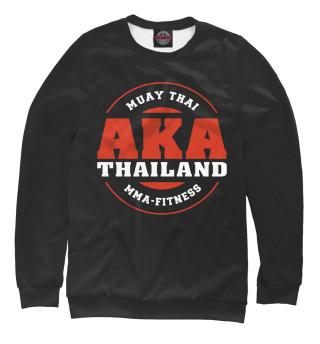 Мужской свитшот AKA Thailand