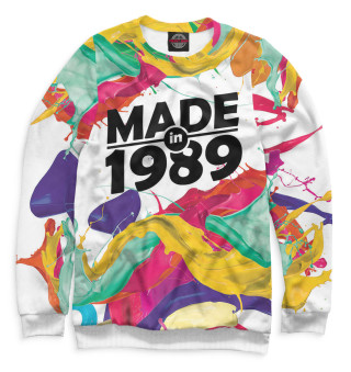 Made in 1989