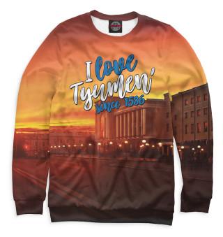 I love Tyumen