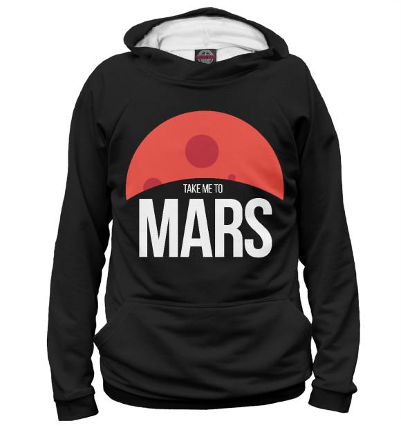 Мужское худи Отвези меня на Марс