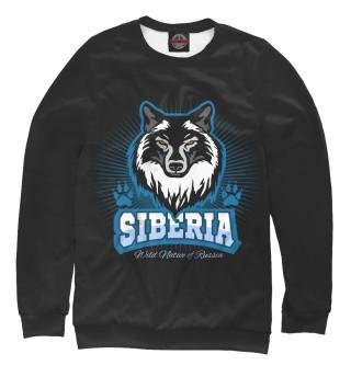 Мужской свитшот Siberia