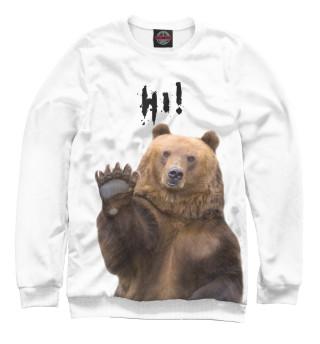Мужской свитшот Русский медведь