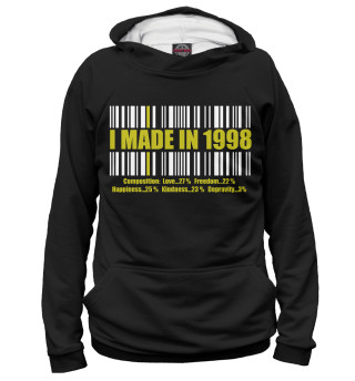I MADE IN 1998