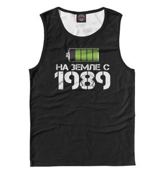 На земле с 1989