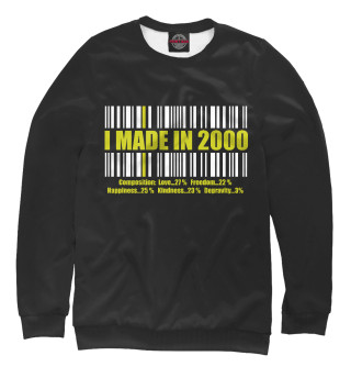 I MADE IN 2000