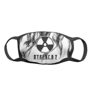 Маска тканевая Сталкер   Stalker 2