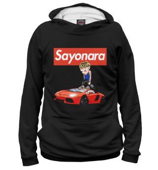 Мужское худи Sayonara Boy