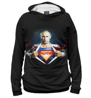 Мужское худи Superputin