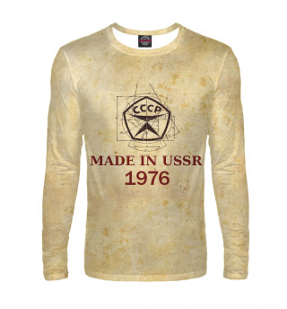 Made in СССР - 1976