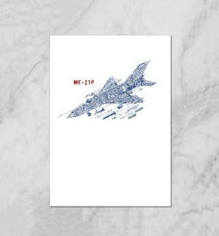 Миг-21Ф