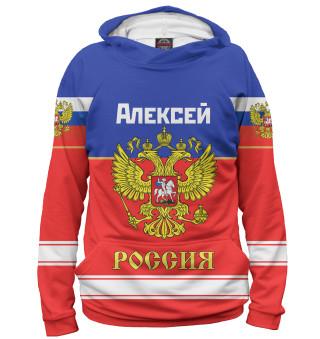Мужское худи Хоккеист Алексей