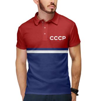 Мужское поло СССР