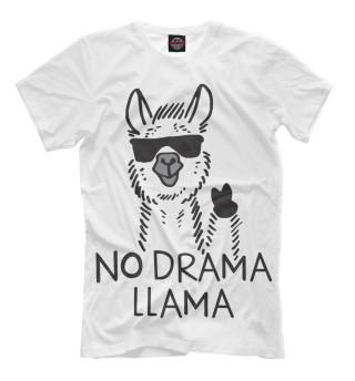 Лама - драма.