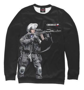 Мужской свитшот Спецназ России