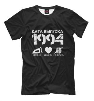Дата выпуска 1994