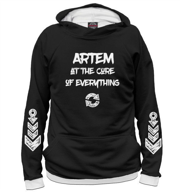 ARTEM NAME