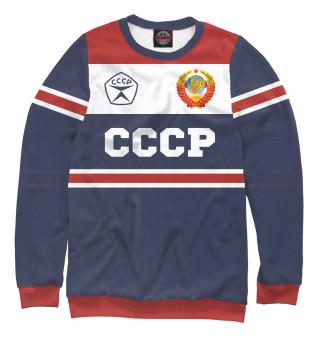 Мужской свитшот СССР