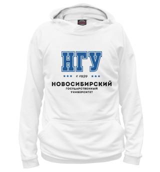 НГУ - Новосибирский Государственный Университет