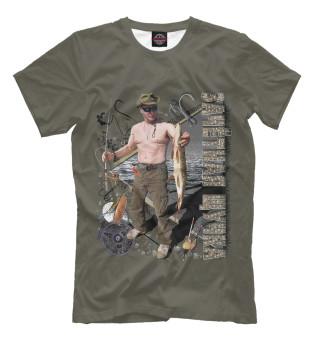 Мужская футболка Путин на рыбалке