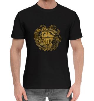 Мужская хлопковая футболка Герб Армении
