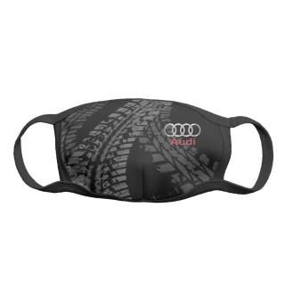 Маска тканевая Audi