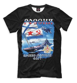 Мужская футболка Военно-морской флот