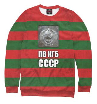 Мужской свитшот ПВ КГБ СССР