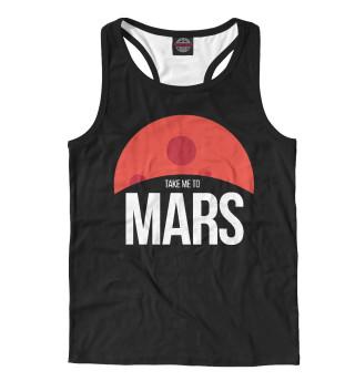 Мужская майка-борцовка Отвези меня на Марс