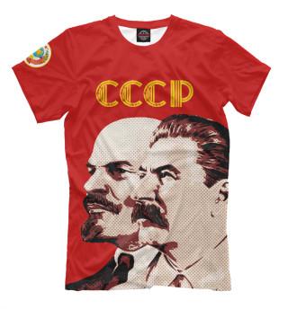 Мужская футболка Ленин - Сталин