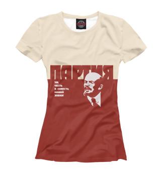 Женская футболка Партия