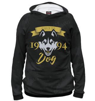 Год собаки — 1994