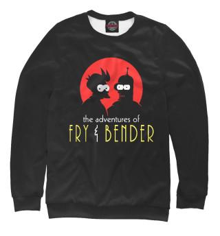 Fry & Bender