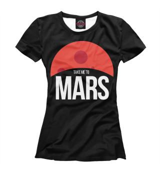 Футболка для девочек Отвези меня на Марс