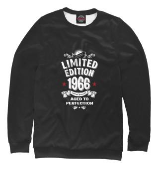 Превосходный возраст-1966
